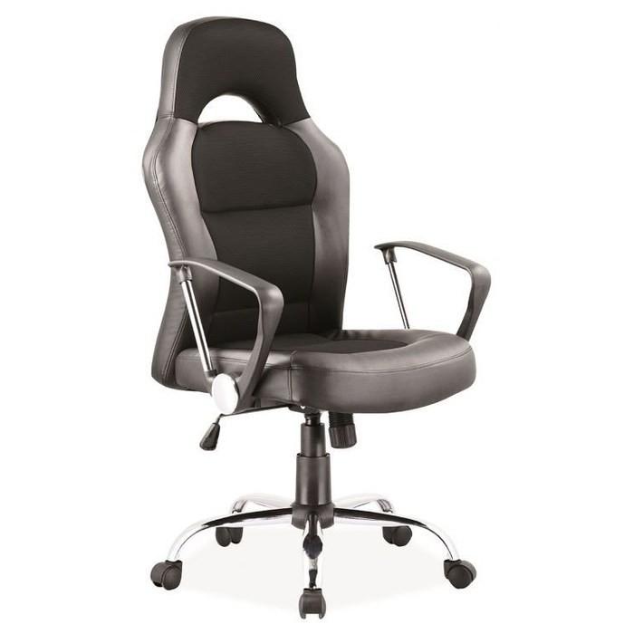 Fotel obrotowy Q-033