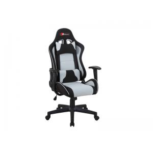 Zanda fotel obrotowy ergonomiczny Halmar